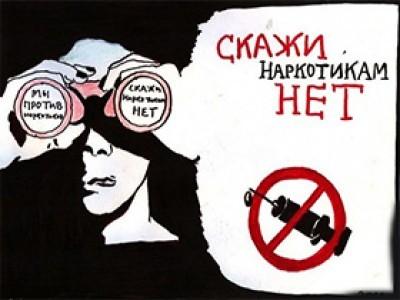 В Саранске выявлено несколько фактов незаконного оборота наркотиков