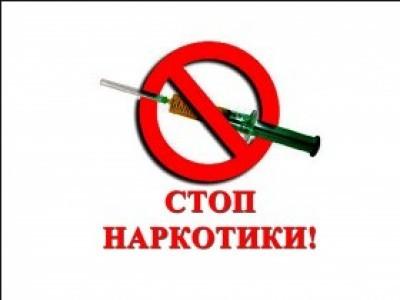 У жителя поселка Николаевка полицейские изъяли синтетический наркотик
