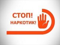 Сотрудниками УНК регионального МВД выявлено четыре факта незаконного хранения наркотических средств
